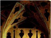مقاله موسیقی و معماری ایران