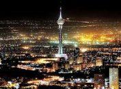 مقاله  نقش نورپردازی در ارتقای کیفیت زندگی شبانه در کلانشهرها